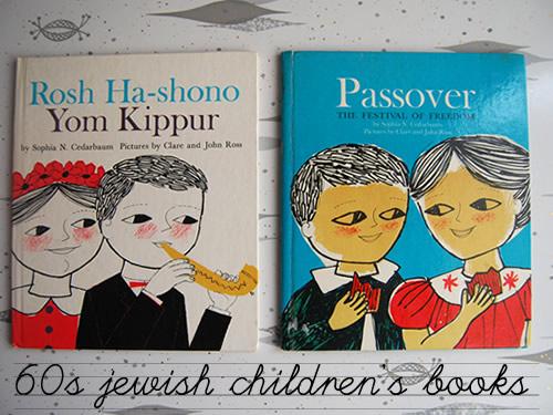 JewishKidsBooks